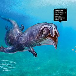 해양파충류