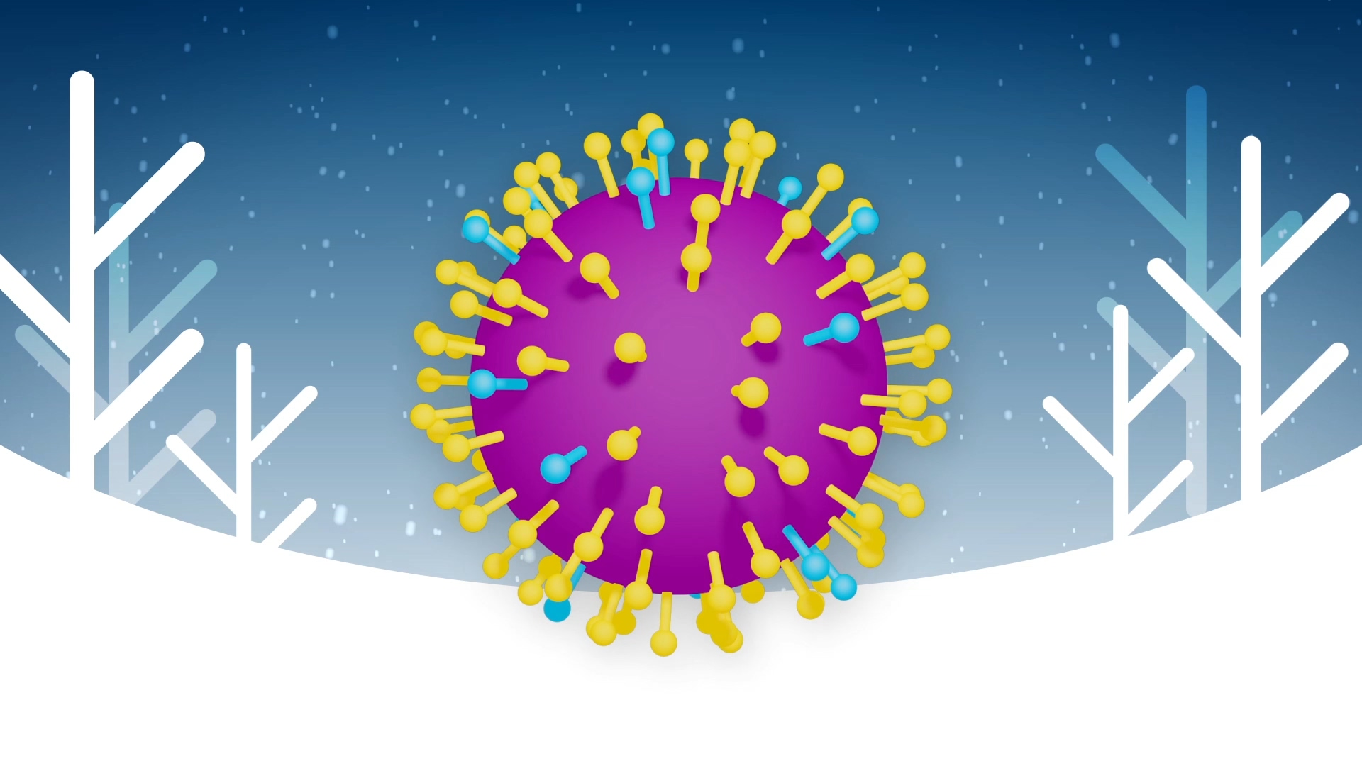 과학동아Q 변신의귀재 인플루엔자