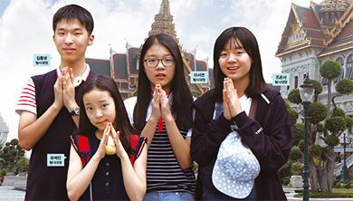 2017 태국 탐사대 달콤한 맛과 향의 도시 지난 2월