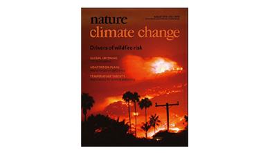 [과학뉴스] 네이처 기후변화