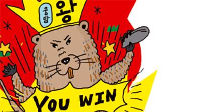 [Issue] '괴물쥐' 뉴트리아가 웅담 왕?