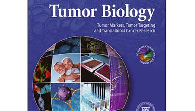 [과학뉴스] 종양생물학 (Tumor Biology)