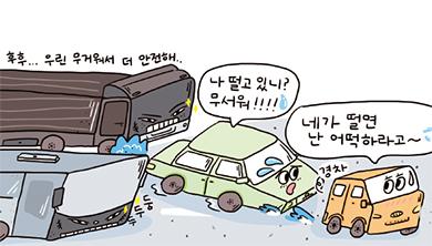 [Issue] 승용차 강판이 '쿠킹호일'입니까?