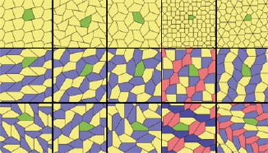 [수학뉴스] 오각형 테셀레이션 하는 방법은 오직 15가지!