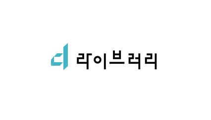 [과학뉴스] 전통 한지로 '종이 전극' 개발