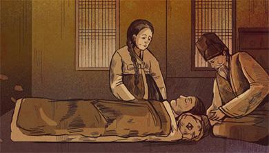 [Origin] 미라가 알려주는 조선 양반 사망 사건의 전말