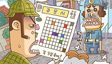 [퍼즐탐정 썰렁홈즈 3] 떡 빚기 달인 ' 내오느리라도 다비치'
