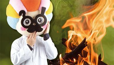 [도전! 섭섭박사 실험실] 성냥과 라이터 없이 불을 피워라!