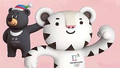 [가즈아! 평창] 2018 동계올림픽