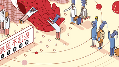 [Issue] 중국은 어떻게 '슈퍼 차이나'가 됐나