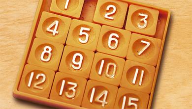 [김종락 교수의 보드게임 페스타] 내 자리는 어디에!? 15 퍼즐