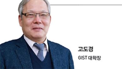 """[인터뷰] GIST 대학장 고도경_ """"서류전형 70% 반영, 고교 생활 성실해야 유리"""""""