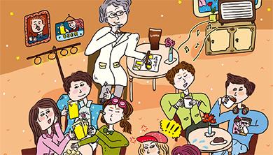 어느 수학자의 하루 - 커피, 맥주, 거품, 소음