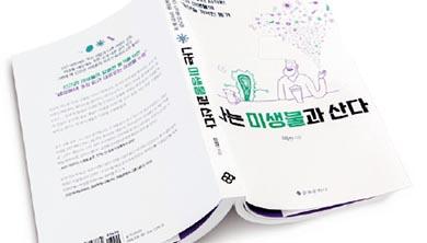[Culture] 새 책