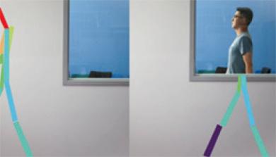 [과학뉴스] 벽 뚫는 투시력, 노인 케어에 쓰일까