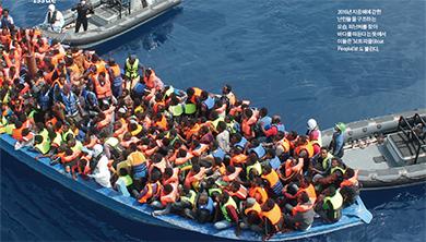 [Issue] 난민에 관한 과학적 팩트 4