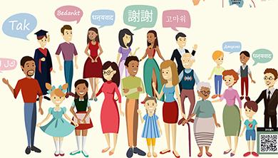 [통합사회 요점 정리 8] 문화란 무엇인가?