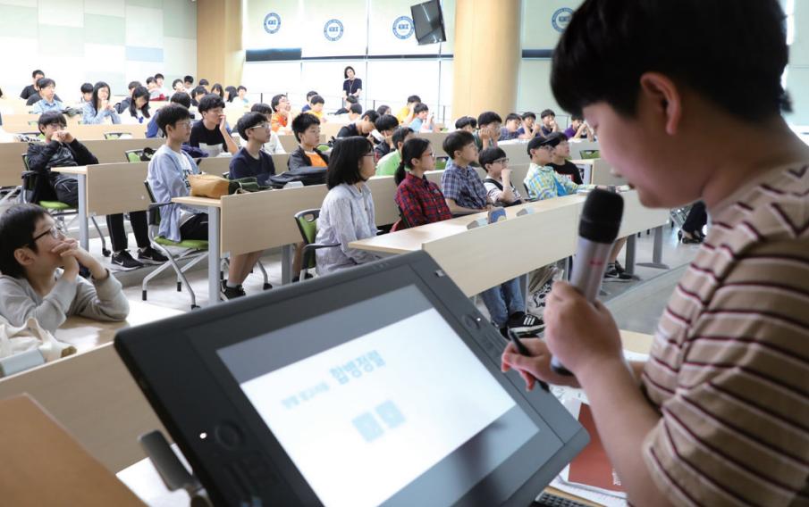 [영재교육원 탐방] 한양대학교 소프트웨어 영재교육원