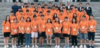 [Career] 2018 '한화 사이언스 챌린지'  미래 노벨상 인재들의 축제