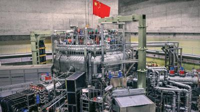 [과학뉴스] 중국, 1억 도 '인공 태양' 성공