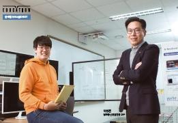 [융복합@파트너@DGIST]정보통신융합전공