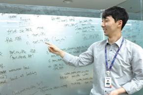 [SW 진로 체험] 수학 사랑꾼, SW 개발자로 거듭나다