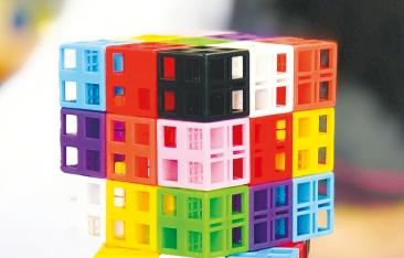 [수학체험실] 3가지 규칙으로 알록달록 꾸미는 아홉 색깔 큐브