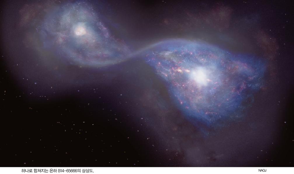 [과학뉴스] 130억 년 전, 합쳐지는 두 은하 포착