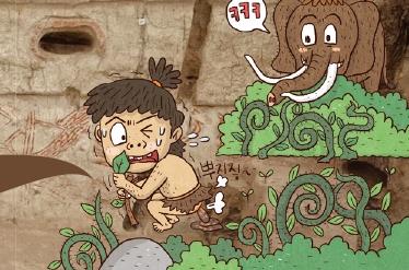 기생충으로 역사 탐험을?