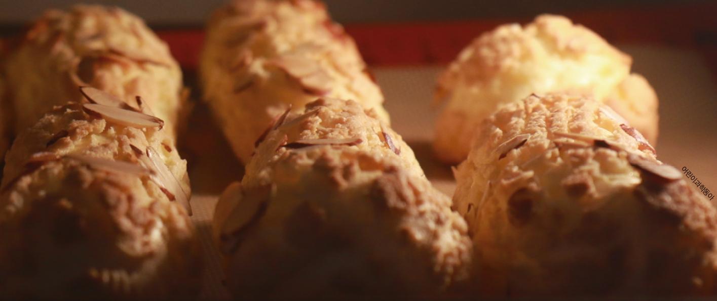 노릇노릇 보기 좋은 빵이 맛도 좋다!