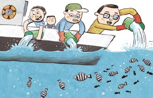 독도 해양생물의 다양성을 지켜라!