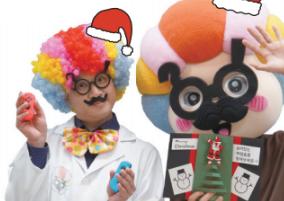 [섭섭박사와만들라보~!] 크리스마스에는 카드를~라보로 비밀 카드를 만들자!