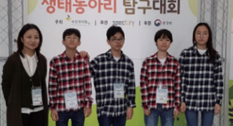 [열혈가족인터뷰] 그린 가디언 <환경부 장관상 수상>