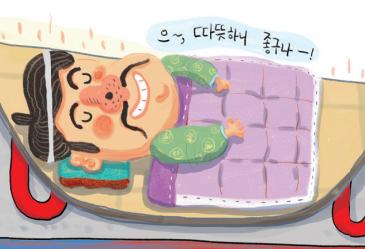 [통합과학교과서] 新<흥부전>