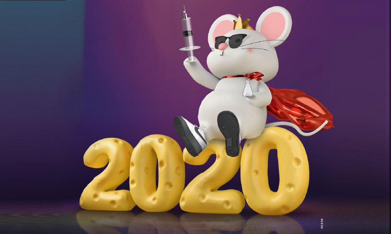 [신년기획] 2020년 쥐의 해