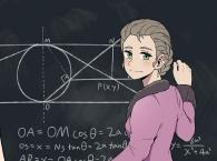 [연재작 출간 기념 책수다] 숙녀들의 수첩, 수학이 여자의 것이었을 때
