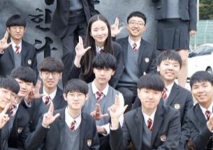 [동아리탐방] 미적분 공부하며 함께 성장한다, 경기북과학고 Limes