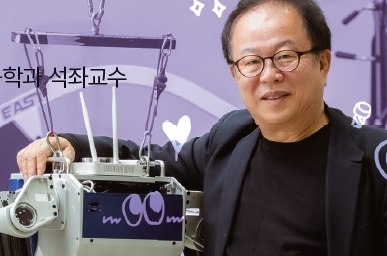 """""""로봇 덕후들끼리  아이디어 나눠요"""" 오준호  KAIST 기계공학과 석좌교수"""