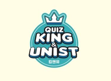 [킹앤유] 새학기 첫 세미나가 마지막이라고?