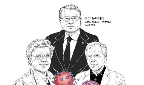 2008년 에이즈와 자궁경부암 바이러스를 발견하다