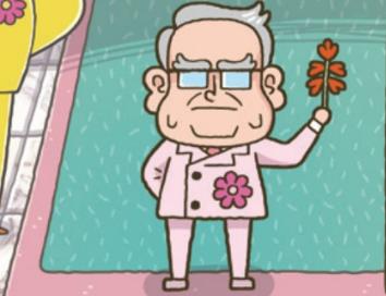 [썰렁홈즈] 꽃집 주인 플라워렌 버핏