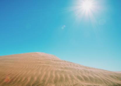 [스미스의 탐구생활] 하루 중 가장 기온이 높을 때는 언제일까?