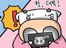 [Dr. 소의 과학 영상 읽어줌] 초강력 드라이아이스 펀치!