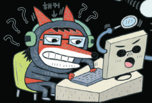 [특집] 해커의 침입을 막아라!